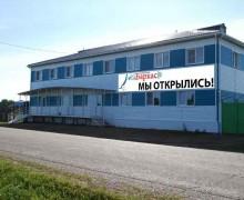 """ГОСТЕВОЙ ДОМ """"Баркас"""" в с. Истомино"""